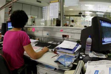 Σε ποιες περιπτώσεις θα απολύονται οι δημόσιοι υπάλληλοι