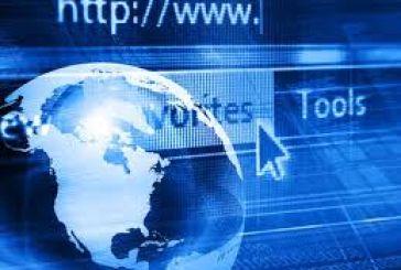 """Το πρόγραμμα της εκδήλωσης για τις """"διαδικτυακές συμπεριφορές υψηλού κινδύνου"""""""