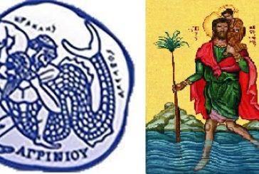 Άγιος Χριστόφορος, ο νικητής του ποταμού που διαδέχτηκε την πάλη Αχελώου-Ηρακλή