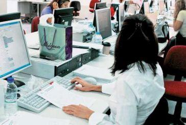 Τη Δευτέρα ανακοινώνονται τα αποτελέσματα για τις 32.000 θέσεις κοινωφελούς εργασίας