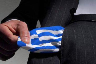 Politico: Αυτοί οι 12 άνθρωποι κατέστρεψαν την Ελλάδα