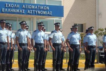 Πώς θα προσληφθούν 290 στις Σχολές της Αστυνομίας -Ολη η προκήρυξη