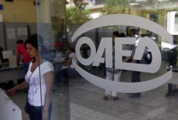 ΟΑΕΔ: Νέα προκήρυξη 19.577 θέσεων για κοινωφελή εργασία