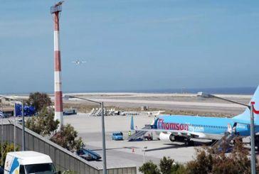 Fraport: Στον αέρα η συμφωνία για τα αεροδρόμια