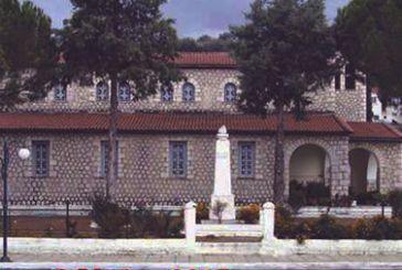 Μνημόσυνο στη Γαβαλού εις μνήμην των θυμάτων της Γερμανικής Κατοχής