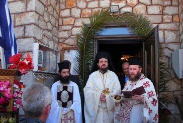 Η εορτή του Αγίου Νικολάου του εν Βουνένοις στoν Άγιο Νικόλαο Βόνιτσας