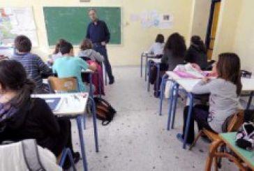 Πως θα γίνουν 2.500 προσλήψεις δασκάλων και καθηγητών για την επόμενη σχολική χρονιά