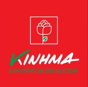 kinima-logo2