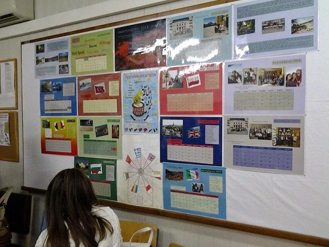 Επιτυχής αποπεράτωση προγράμματος Comenius από το Γενικό Λύκειο Θέρμου