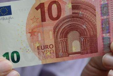 Πόσο κοστίζει η ζωή στην Ελλάδα