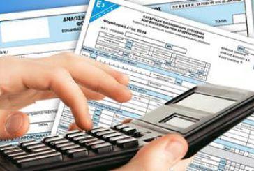 Ανοίγει εντός της εβδομάδας η εφαρμογή στο Taxisnet. Τι να προσέξετε στη συμπλήρωση των φορολογικών δηλώσεων.