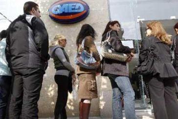 Δραματικά στοιχεία: 175.000 άνεργοι δε βρίσκουν δουλειά εδώ και 5 χρόνια