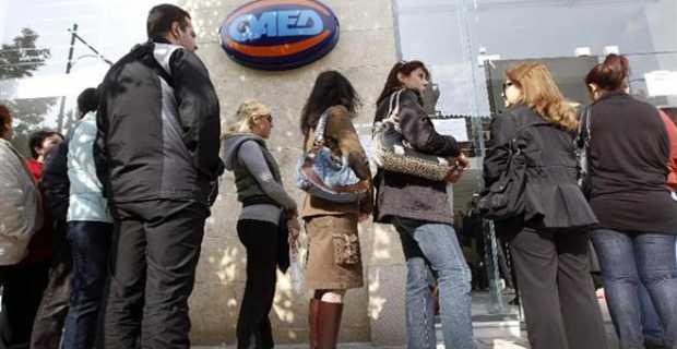 ΟΑΕΔ: Στους 800.000 οι εγγεγραμμένοι άνεργοι τον Σεπτέμβριο