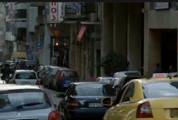 Οι  Αιτωλοακαρνάνες εργάτες μετανάστες της Αθήνας των δεκατιών '60-'70