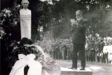 """""""Εκδηλώσεις για Παλαμά στην Οδησσό!!! στο Μεσολόγγι πότε…"""""""