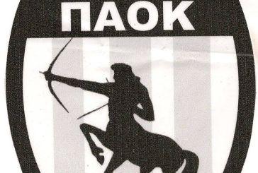 ΠΑΟΚ Καλυβίων: Στο φάσμα της διάλυσης η ιστορική ομάδα…