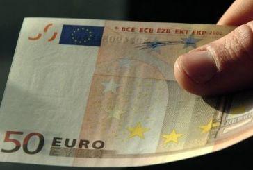 Αγρίνιο: 28χρονη έμπλεξε λόγω πλαστού χαρτονομίσματος