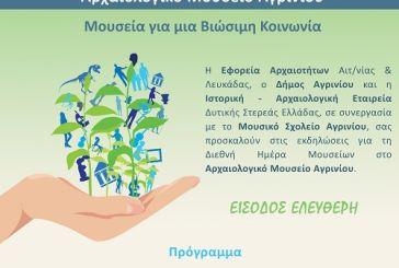 Εκδηλώσεις για τη Διεθνή Ημέρα Μουσείων στο Αγρίνιο