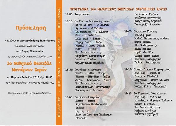 programme teliko II in