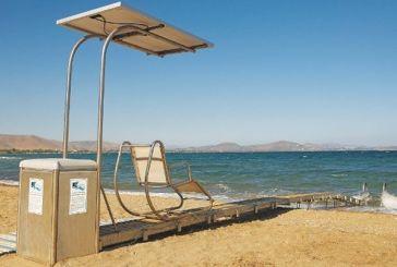 Ναύπακτος: Έρχεται το «Seatrac» στην παραλία της Ψανής