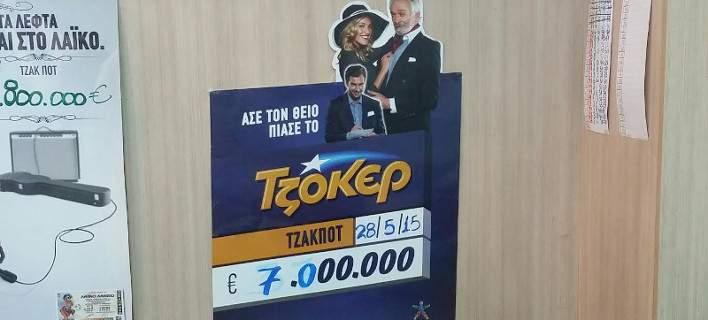 Φρενίτιδα για τα 7 εκατ. ευρώ του Τζόκερ