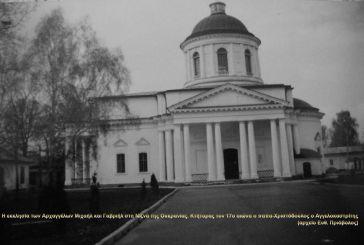 Οι εκκλησίες στην Ουκρανία που έχτισε Αγγελοκαστρίτης Ιερέας τον 17ο αιώνα!