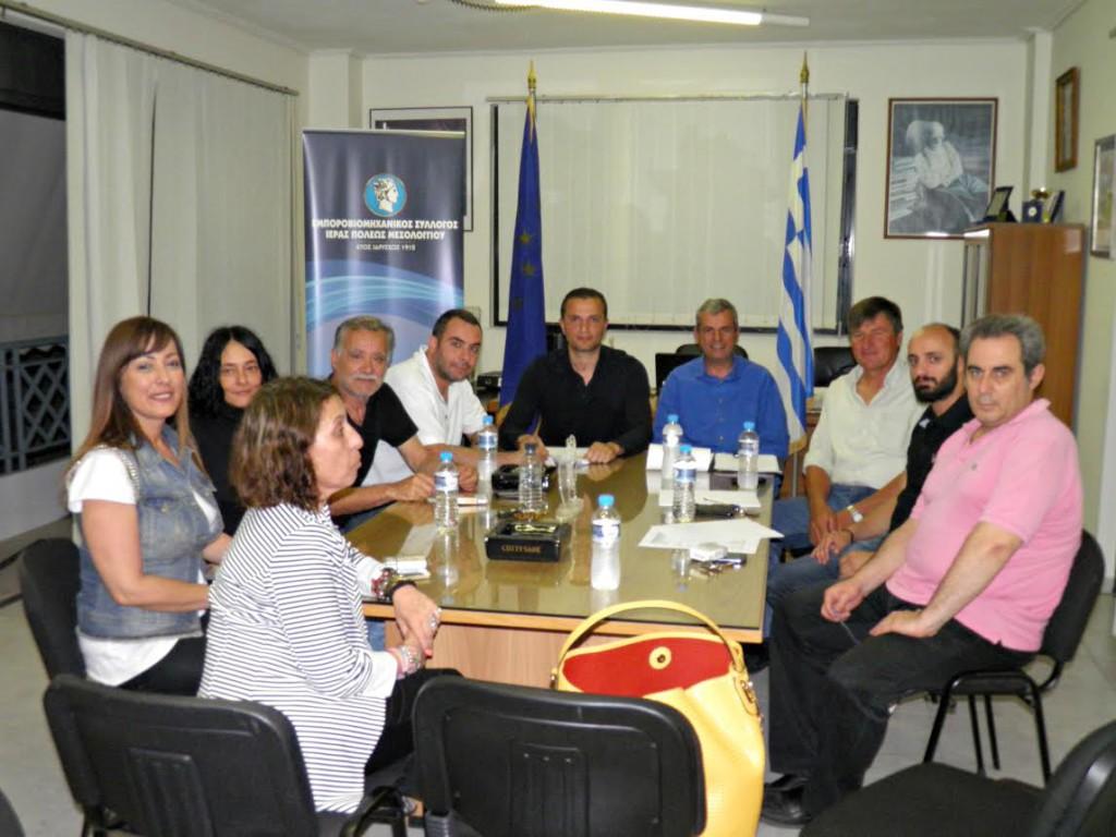 Mεσολόγγι: Κοινή συνεδρίαση του Εμποροβιομηχανικού Συλλόγου με το Εργατοϋπαλληλικό Κέντρο