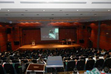 Μεσολόγγι: Ενημερωτική εκδήλωση για τους μαθητές για το διαδίκτυο