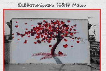 Saltsinistas: Το δέντρο της αγάπης μεγαλώνει!