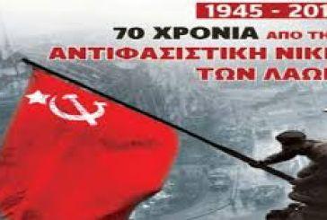 Πολιτική εκδήλωση του ΚΚΕ και της ΚΝΕ στο Μεσολόγγι