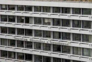 Ολόκληρη η προκήρυξη του ΑΣΕΠ για 465 θέσεις στη Γενική Γραμματεία Εσόδων