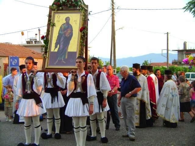Αγιος Παύλος Ζαπάντι.jpg8