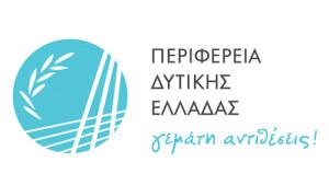 Ημερίδα για την ευαισθητοποίηση πολιτών για την πρόληψη και προαγωγή της Υγείας