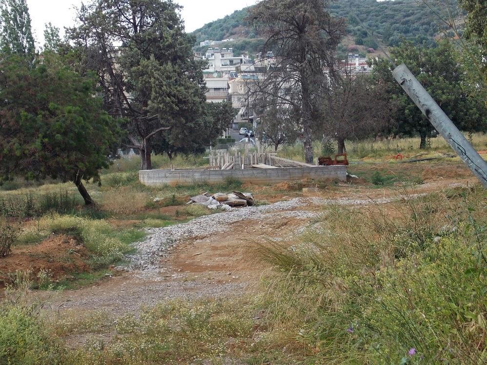 παρκο Αγρινίου