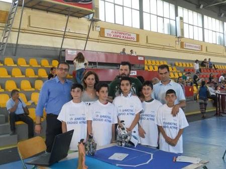 Συμμετοχή και βραβείο στη ρομποτική το 17ο Δημοτικό Αγρινίου