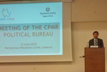 Το Μεταναστευτικό στο επίκεντρο του Πολιτικού Γραφείου της CPMR