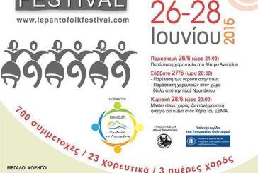 Ξεκινά αύριο Παρασκευή το 1ο Folk festival στη Ναύπακτο