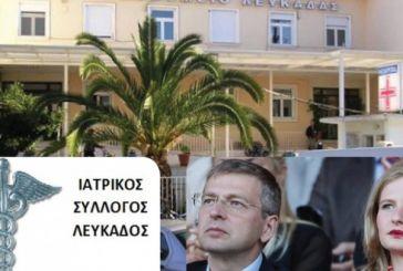 Ο Ριμπολόβλεφ χρηματοδοτεί γιατρούς για το νοσοκομείο Λευκάδας