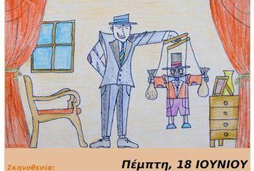 """""""Ο Αρχοντοχωριάτης"""" από την θεατρική ομάδα του Παραδοσιακού Καλλιτεχνικού Εργαστηρίου Αγρινίου"""