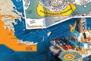 Κοιτάσματα αξίας 1,7 τρισ. ευρώ σε Ιόνιο και Νότια Κρήτη