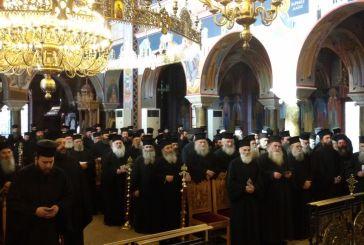 Οργή στους Ιερείς της Αιτωλοακαρνανίας για το «Σύμφωνο Συμβίωσης» στα ομόφυλα ζευγάρια