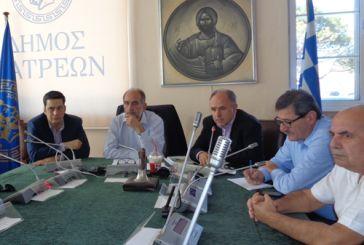 1η συνεδρίαση της Περιφερειακής Επιτροπής Διαβούλευσης
