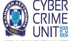 Γέμισε το facebook με tag- πορνογραφικό βίντεο- Aνακοίνωση της Δίωξης Ηλεκτρονικού Εγκλήματος