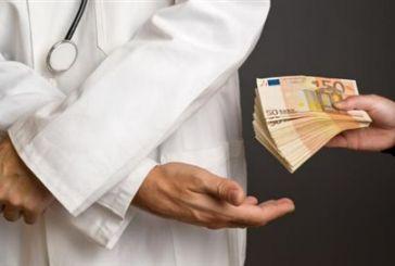 Διώξεις σε βαθμό κακουργήματος για δωροδοκίες 800 γιατρών