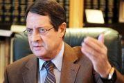 Ο Νίκος Αναστασιάδης επανεξελέγη πρόεδρος της Κύπρου