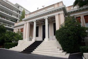 Νέα πρόταση για διετή συμφωνία υπέβαλε στον ESM η Αθήνα