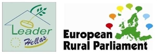 Εκδήλωση στην Πάτρα για το Ευρωπαϊκό Αγροτικό Κοινοβούλιο 2015
