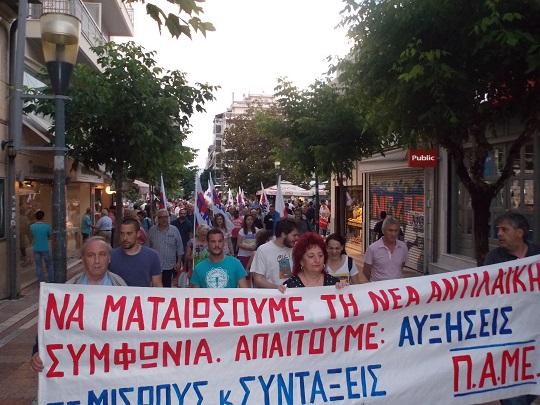 Συλλαλητήριο ΠΑΜΕ στο Αγρίνιο (φωτο-video)