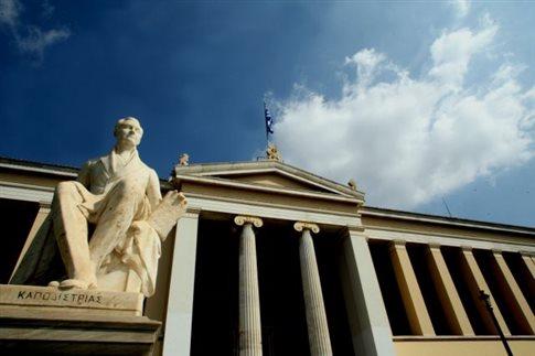 Τι αλλάζει στα Πανεπιστήμια με το νομοσχέδιο του υπουργείου Παιδείας