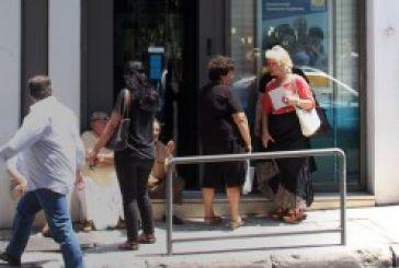 Αυτές οι τράπεζες θα ανοίξουν για τους συνταξιούχους